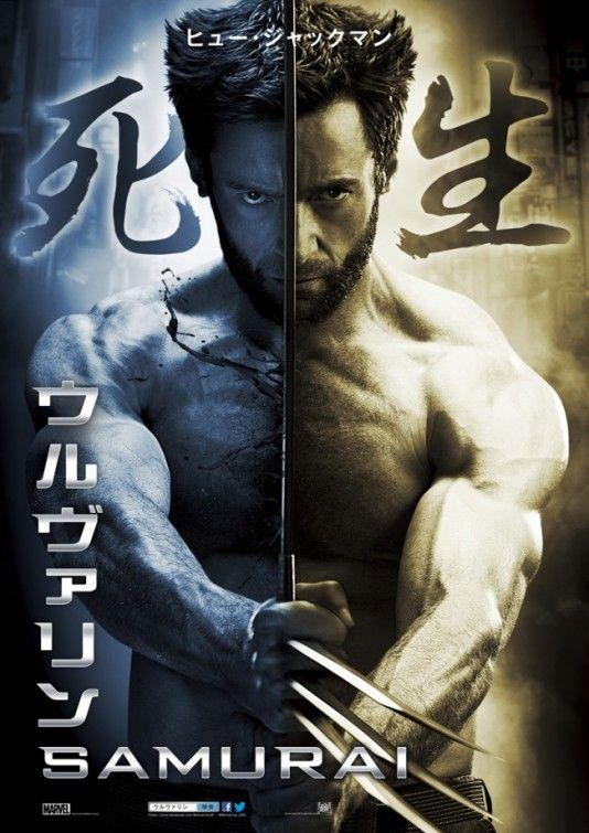 The Wolverine, Wolverine, Logan, Wolverine Trailer, Wolverine Poster, Wolverine Japanese Poster, Wolverine Samurai, Logan, Hugh Jackman