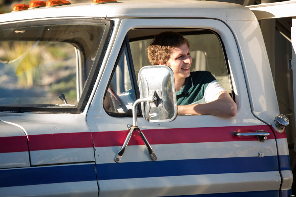 Arrested Development, Netflix, Michael Cera, George Michael Bluth