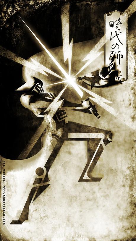Darth Vader, Kaz Omori