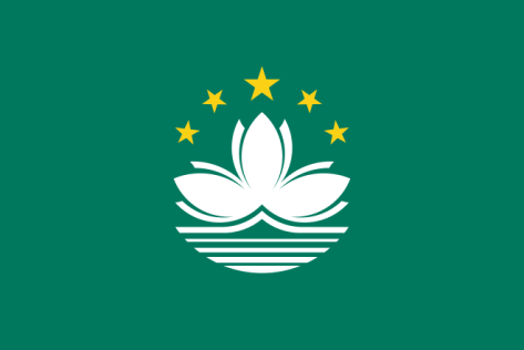 660px-Flag_of_Macau_svg