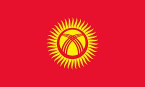 Flag_of_Kyrgyzstan