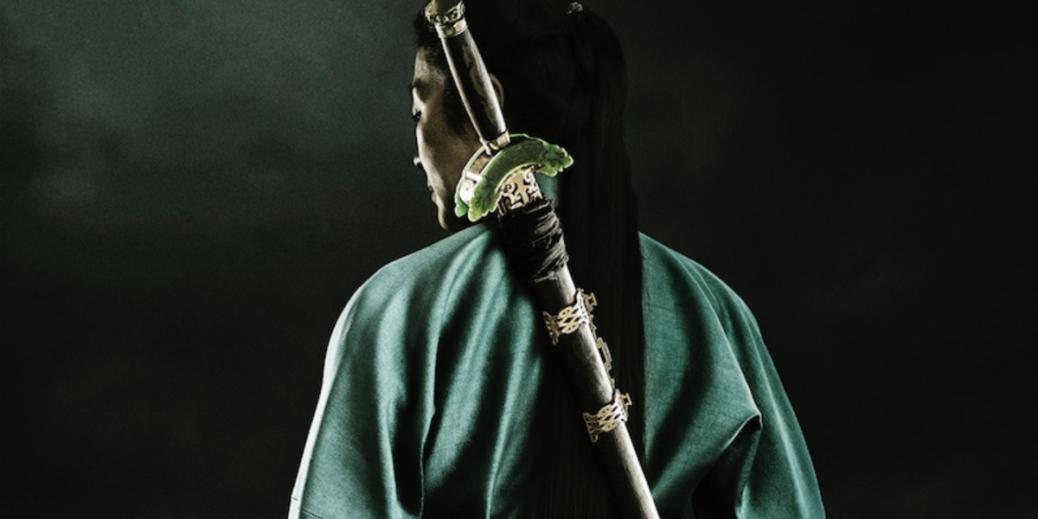 Michelle Yeoh, Crouching Tiger Hidden Dragon: Sword of Destiny