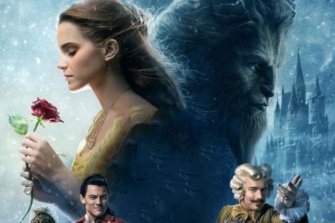 Trailer Time: Beauty and the Beast Trailer #2 (2017) *Final Invitation*